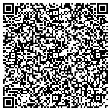 QR-код с контактной информацией организации Виано, ЧП