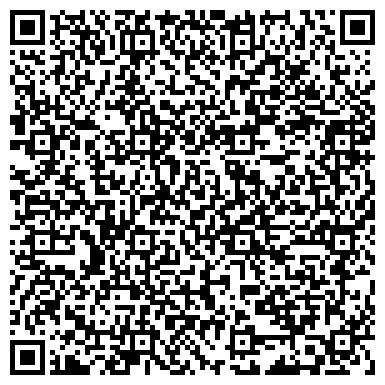 QR-код с контактной информацией организации Розважевское АПП ХСХИ им. В.В. Докучаева, ООО