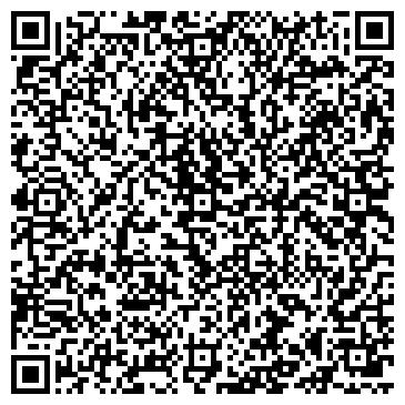 QR-код с контактной информацией организации Андрос,СФХ