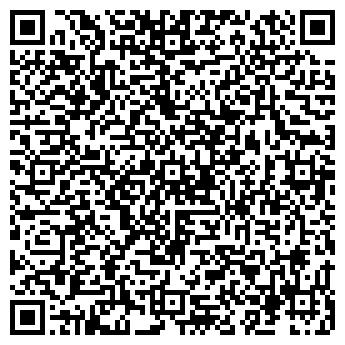 QR-код с контактной информацией организации Грэйн, ООО