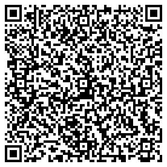 QR-код с контактной информацией организации Славина, ЧП