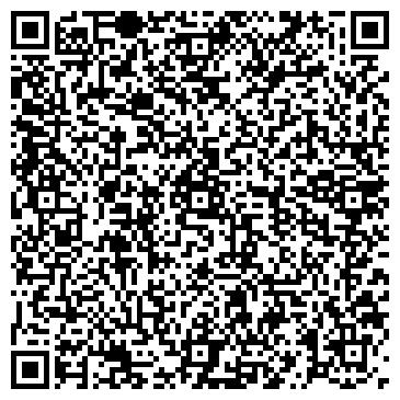 QR-код с контактной информацией организации Базис, ЧП
