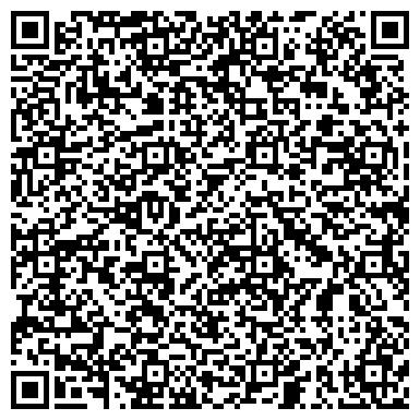 QR-код с контактной информацией организации ВЕРБОВСКОЕ агрофирма, ПАО