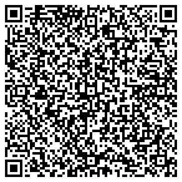 QR-код с контактной информацией организации Вектор Оил Трейд, ООО