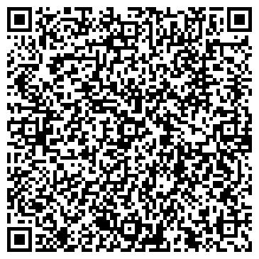 QR-код с контактной информацией организации Вели сан , OOO