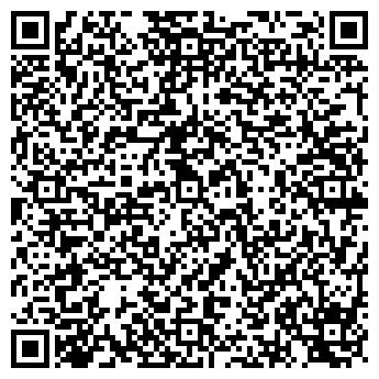 QR-код с контактной информацией организации Зерно, ЧП
