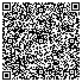 QR-код с контактной информацией организации Бигоцкий, ЧП