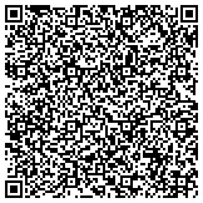 QR-код с контактной информацией организации Розовский Елеватор, ПАО