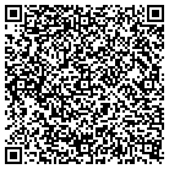 QR-код с контактной информацией организации НЕОЛАЙН