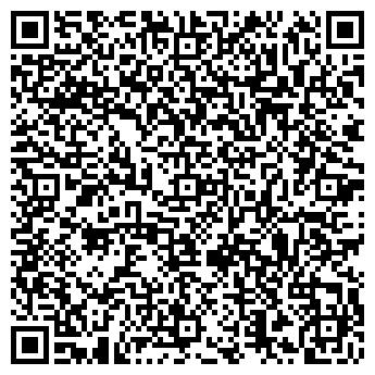 QR-код с контактной информацией организации С.Барвинок , ФХ