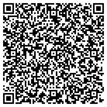 QR-код с контактной информацией организации Токарчук, ФХ