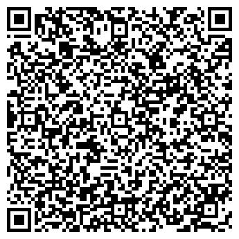 QR-код с контактной информацией организации Грим Е, ООО
