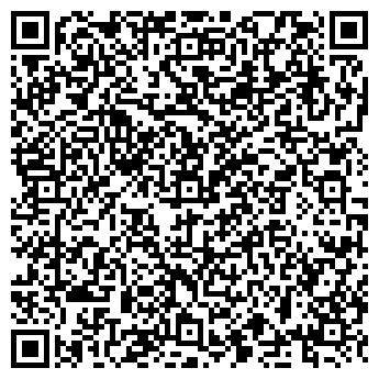QR-код с контактной информацией организации ПРОФ БЬЮТИ МАРКЕТ