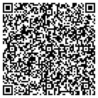 QR-код с контактной информацией организации Профи-Сервис ЛТД, ООО