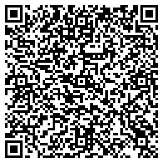 QR-код с контактной информацией организации Колос-К, ООО