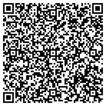 QR-код с контактной информацией организации Компания Антарес, ООО