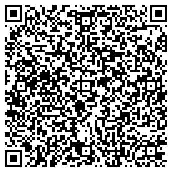QR-код с контактной информацией организации Вельд, ООО (Veld)