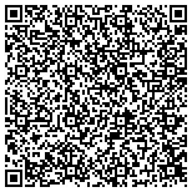 """QR-код с контактной информацией организации Интернет-магазин """"Красивые цветы для Вас"""""""