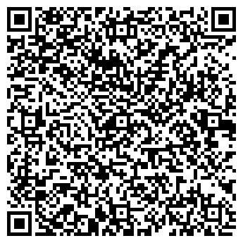 QR-код с контактной информацией организации ПП Марчук