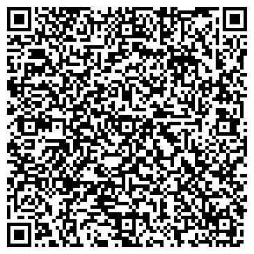 QR-код с контактной информацией организации Филби-Тех, ООО