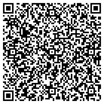 QR-код с контактной информацией организации ЧП Андрианова