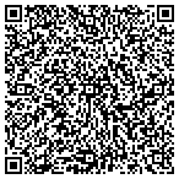 QR-код с контактной информацией организации Атагоспецмаш, ООО