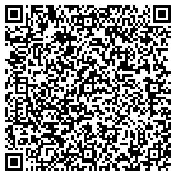 QR-код с контактной информацией организации STATUS TRAVEL