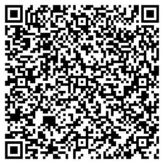 QR-код с контактной информацией организации Аква Флора, ООО