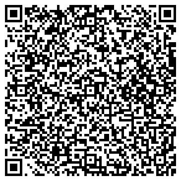 QR-код с контактной информацией организации ТК Аналог, ООО