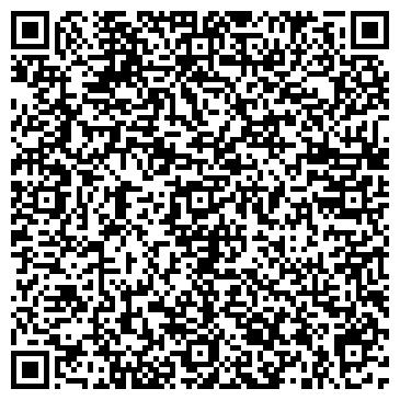 QR-код с контактной информацией организации Донецкспецагромаш, ООО