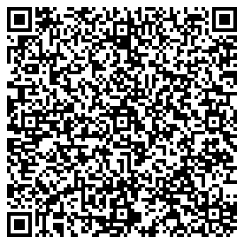 QR-код с контактной информацией организации Дик109, ГП
