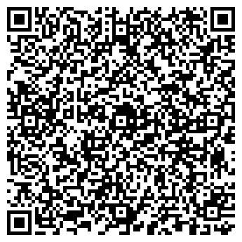 QR-код с контактной информацией организации Дом Тепла, ЧП
