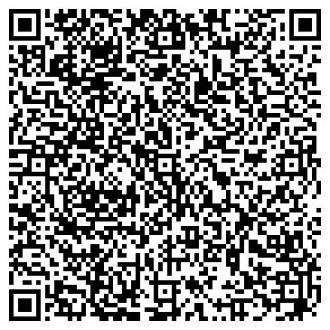 QR-код с контактной информацией организации Диемер-Украина, ООО