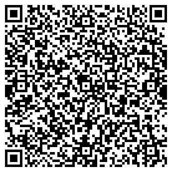 QR-код с контактной информацией организации Микитенко,ЧП