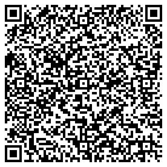 QR-код с контактной информацией организации ГАЛАТЕЯ ПЭК