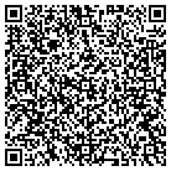 QR-код с контактной информацией организации Ютис, ЧП
