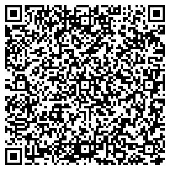 QR-код с контактной информацией организации ТК Адара