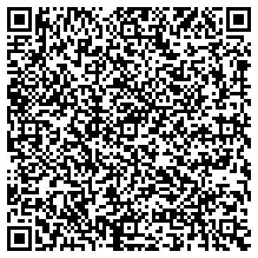 QR-код с контактной информацией организации Эколайф, компания