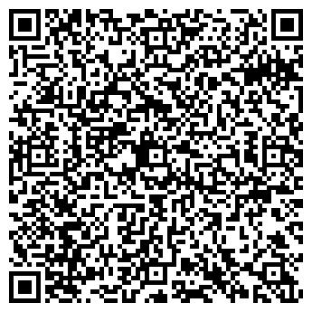 QR-код с контактной информацией организации Store Food Ltd, ООО