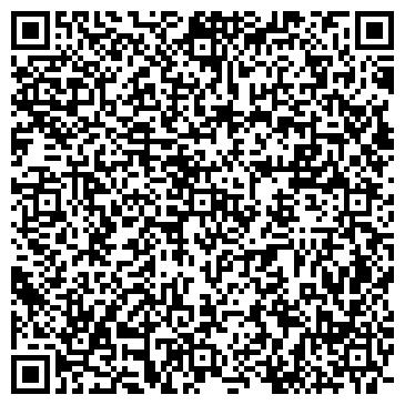 QR-код с контактной информацией организации Флора АПФ, ООО