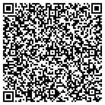 QR-код с контактной информацией организации Виннагро, ООО