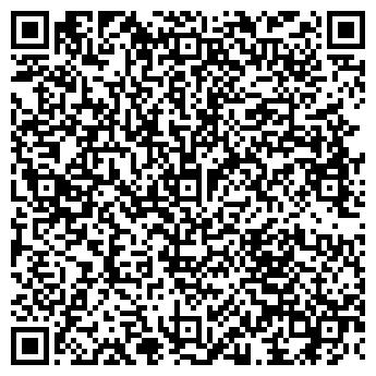 QR-код с контактной информацией организации Нортек-Агро, ЧП