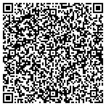 QR-код с контактной информацией организации Радиал агро, ЧП