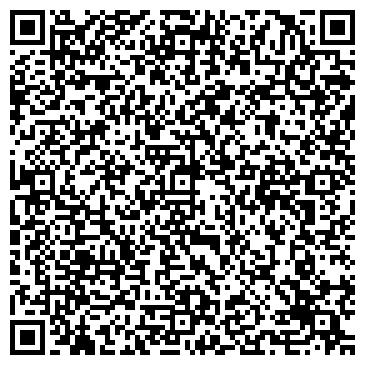 QR-код с контактной информацией организации ТК ДонТехСнаб, ООО