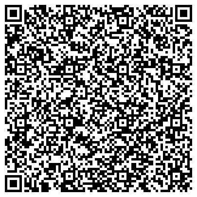 QR-код с контактной информацией организации Красногорский маслоперерабатывающий завод, ООО
