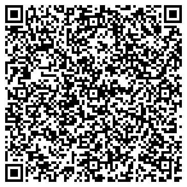 QR-код с контактной информацией организации Калинина, ЧП