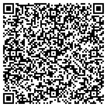 QR-код с контактной информацией организации Продимпекс, ООО