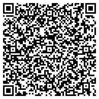 QR-код с контактной информацией организации Власюк, СПД