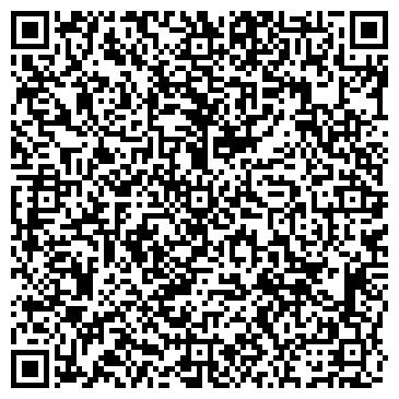 QR-код с контактной информацией организации Виза Строй, ООО
