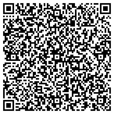 QR-код с контактной информацией организации Аркком 2005, ООО
